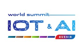 IoT & AI World Summit Russia 2020