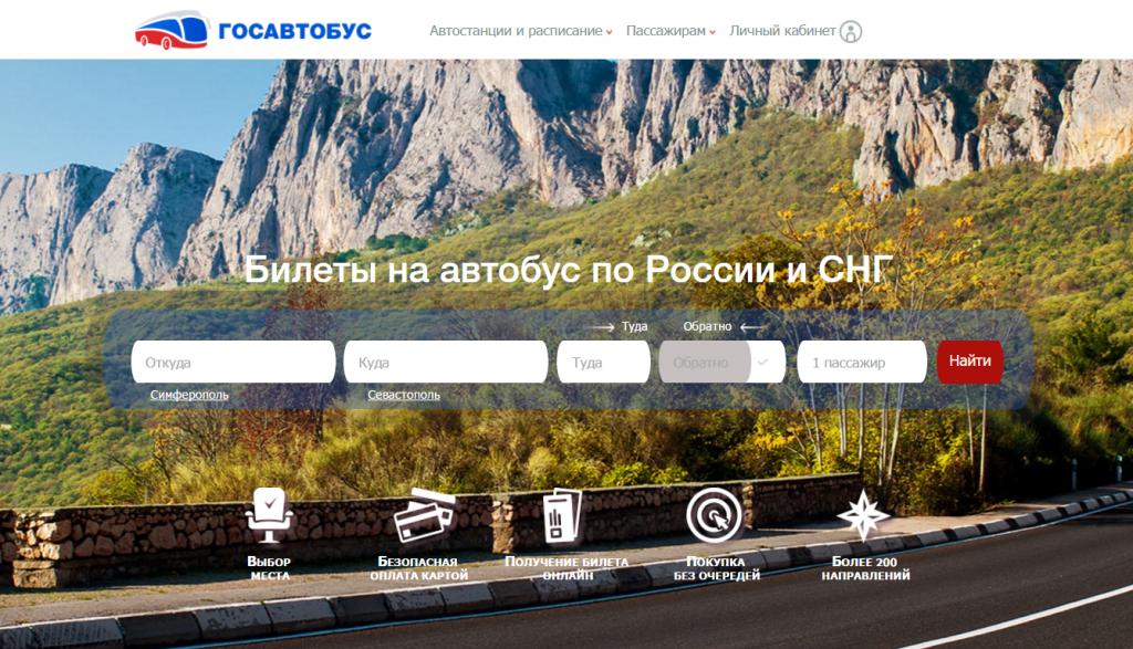 Банковские карты в Крыму: как воспользоваться ими на полуострове, Новости Интернета вещей