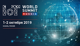 IOT&AI WORLD SUMMIT RUSSIA 2019