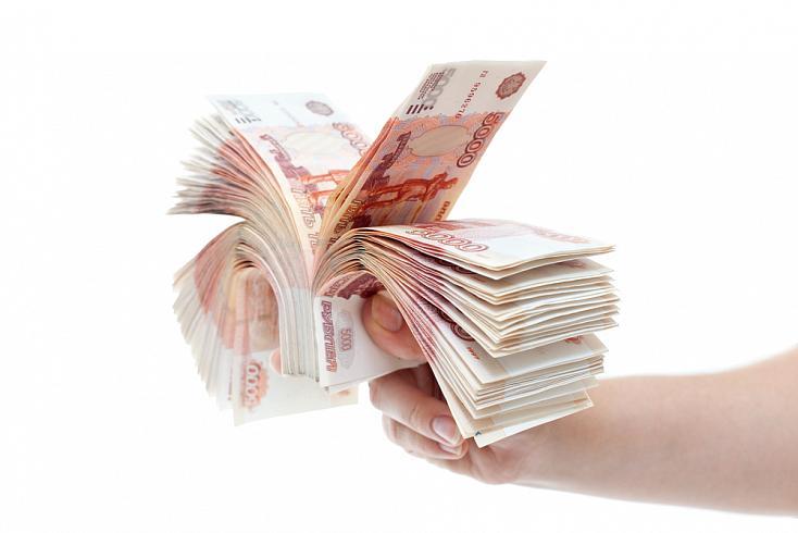 Взять кредит без справок о доходах и поручителей онлайн заявка во все банки